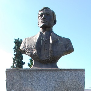 A statue of Dr. Jose Rizal at Rizal Park in Seattle.